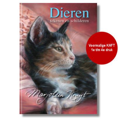 Oude kaft van ditzelfde boek in Nederlands drukgang 1 t/m 4